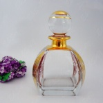 200ml empty perfume bottle
